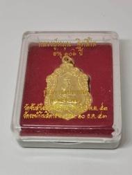 เหรียญเสมาหลวงปู่หมุนรุ่นมหาสมปรารถนา ปี 43