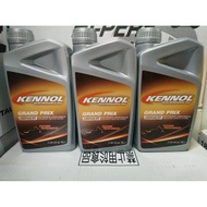 《油工坊》KENNOL GRAND PRIX 10W50 三酯 全合成 機油 MA 300V MOTUL FUCHS