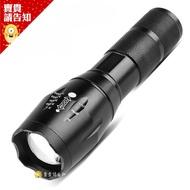 L2 LED伸縮變焦小型手電筒 爆亮 LED XML2 伸縮聚焦 魚眼大光圈 頭燈 登山露營 投光燈【賣貴請告知】