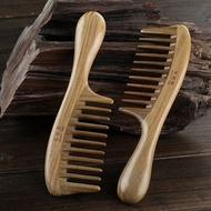 木梳 綠檀木梳子檀木天然大齒寬齒梳按摩梳檀香木頭梳子木梳女
