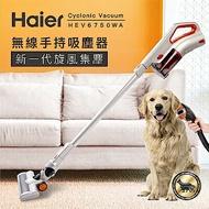 【Haier海爾】無線手持吸塵器 HEV6750WA (銀橘色,有寵物專屬刷頭)