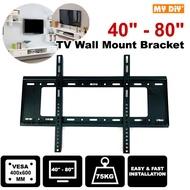 """MYDIYSDNBHD - TV Bracket 40"""" - 80"""" Inch LCD LED Plasma TV Bracket Wall Mount Flat Panel Bracket Holder 40"""" to 80"""" Inch"""