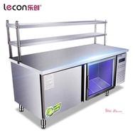 冷藏工作台 商用冰櫃工作台臥式 冷藏冷凍雙溫保鮮櫃廚房冰箱節能 【交換禮物】