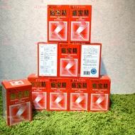《預購》日本藥王製藥 痛寶精。300粒