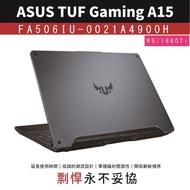 華碩 ASUS TUF Gaming 薄邊框軍規電競筆電 A15 FA506IU-0021A4900H(幻影灰)