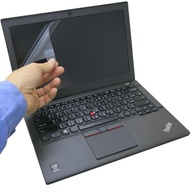 【EZstick】Lenovo ThinkPad X260 系列專用 靜電式筆電液晶螢幕貼(可選鏡面或霧面)