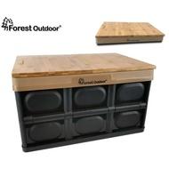 二配色可選【愛上露營】Forest Outdoor 魔術收納箱含竹桌板摺疊收納箱原木桌板(COSTCO箱好市多箱)