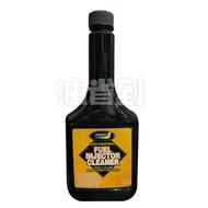 『油省到』JOHNSENS 強森 JOHNSEN' Fuel Injector Cleaner 噴油嘴清洗劑 #4684