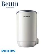 Philips 飛利浦日本原裝 5重超濾龍頭型淨水器專用濾心(WP3922) 適用WP3812