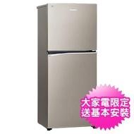 【送提袋※Panasonic 國際牌】268公升一級能源二門變頻電冰箱(NR-B270TV-S1)