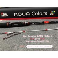 Abu Garcia AQUA Colors 🐙Tako🐙 ACTKC-682MHF-SR 船釣軟絲竿