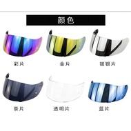 AGV頭盔 K3SV K1 K5 通用鏡片 agv頭盔鏡 K3SV鏡片 K4 K5 agv頭盔鏡片K3SV K5通用鏡片