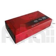 【滿月喜】油飯盒2斤 +提袋(彌月禮盒/油飯禮盒/包裝盒/油飯包裝)