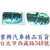 FOCUS 2004~06年 MK2 RDA親水性後視鏡廣角藍鏡  (D141)