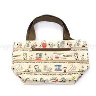 提袋 SNOOPY 滿版 小 保冷 保溫 餐袋 手提袋 正版授權日本進口