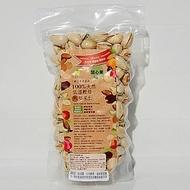 100%天然新鮮特級熟開心果250g,帶殼,美國,超低溫烘焙,無油鹽無調味,經黃麴毒素與農殘檢測,無添加 另有500g IDUNN