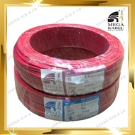 MEGA 1.5mm & 2.5mm PVC INSULATED WIRE CABLE / MEGA KABEL 1.5mm & 2.5mm