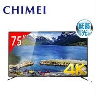 75吋4K液晶顯示器 TL-75U700+TB-U070 - CHIMEI  |  電視 | 液晶電視 | 液晶顯示器 | 顯示器 | 奇美 | 公司貨 | 原廠保固 |