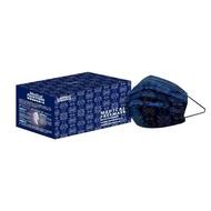 萊潔 醫療成人平面防護口罩-藍絲綢(50入/盒裝)(衛生用品,恕不退貨,無法接受者勿下單)