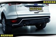 莫名其妙倉庫【5P020 原廠後下巴】原廠 17 後保護板 後下巴 單點拍買 2017 Ford KUGA