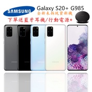 全新未拆雙卡Samsung Galaxy S20+ 5G 12/128G雙卡雙待 G986B/DS 30X光學變焦 保固18個月