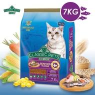 【Classic Pets 加好寶】乾貓糧 – 海鮮口味