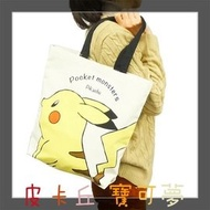 【🚀24H快速出貨】 寶可夢 皮卡丘 購物袋 大提袋  餐袋 行李袋 Pokemon GO 精靈寶可夢 拖特包(499元)
