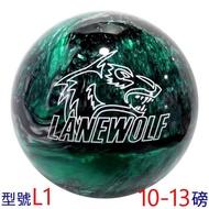 【DJ80 嚴選】I-WEI 狼道L1 POLY高級保齡球10-11磅(型號L1)
