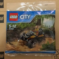 LEGO City Jungle ATV Polybag
