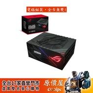 ASUS華碩 ROG THOR 1200P (1200W)雙8/白金/OLED顯示/10年保/電源/原價屋