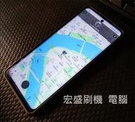 『宏盛』微信 探探 熊貓 Uber 交友軟體 虛擬定位 位置  假定位 發廣告 附近的人 傳送位置 共享位置 商業利用