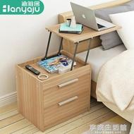 多功能升降床邊桌筆記本電腦桌床頭櫃 儲物櫃收納櫃邊櫃書桌斗櫃·享家生活館YTL
