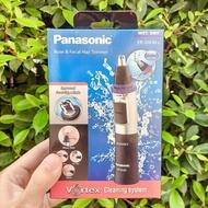 เครื่องตัดแต่งขนจมูก ขนหู และขนบนใบหน้า Panasonic® Nose Hair Trimmer and Ear Hair Trimmer ER-GN30-K ใบมีดคู่ กำจัดขนที่ไม่พึงประสงค์ได้อย่างสะดวกสบาย