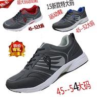 New jumbo size 52 men sneakers 45/46/47/48/49/50/51 54 running shoes, men's shoes big yards