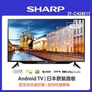 【SHARP 夏普】42型Android智慧連網液晶顯示器(2T-C42BE1T)