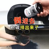 【滿299出貨】汽車三元催化清洗劑尾氣凈化劑超標治理克星免拆洗除積碳年審強力