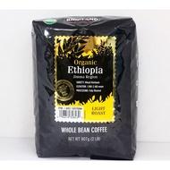 <<好市多代購>>🎗限時特賣🎗 [科克蘭】有機衣索比亞咖啡豆(907g)約2磅