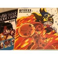 代理版 航海王one piece 一番賞 the best edition G賞 色紙 簽名板
