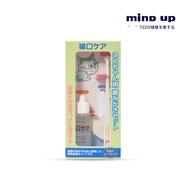 Mindup 幼貓潔牙套裝組 牙刷 液體牙膏 幼貓專用 貓用 口腔護理 口腔保健 寵物 刷牙