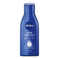 妮維雅深層修護潤膚乳液125ml