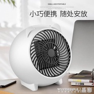 暖風機迷你取暖器速熱暖風機家用節能小型對流式電暖器省電小太陽電暖氣