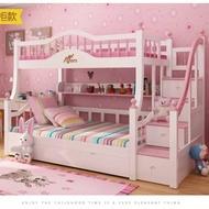 「免運費免安裝」歐風粉公主 1.5米兒童 實木上下床 雙層床