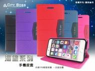 HTC Desire 530 渴望系列 隱磁可立式側掀皮套