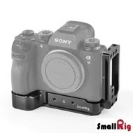 SmallRig 2122 L型底板支架│for Sony A7III/A9