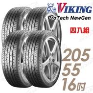 【VIKING 維京】PTNG-205/55/16 91V 濕地輪胎 四入 ProTech New Gen 2055516 205-55-16 205/55 R16