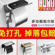 衛生紙架捲紙架免打孔洗手間衛生紙置物304不鏽鋼廁所廁紙架衛生間紙巾盒11