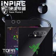3入裝 雷蛇 razer phone 2  phone 2 專用 鏡頭貼 防爆 疏油疏水 抗指紋 抗刮 鏡頭保護貼