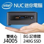 Intel 小型系列【mini救護車】J4005雙核 迷你電腦(8G/240G SSD)《NUC7CJYH1》