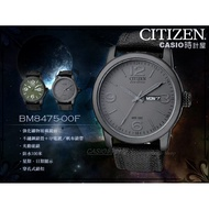 Citizen Stars Watch Bm 8475 - 00 F Military Canvas Strap Diving Watch