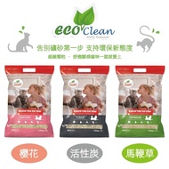 【ECO 艾可】天然草本輕質型豆腐貓砂-單包入 2.8kg/6.17lb(仿礦豆腐貓砂 破碎型豆腐貓砂)